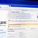 Яндекс.Директ снова обновился