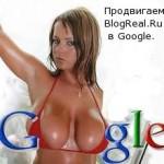 google сиськи