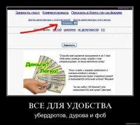 Оптимизация удобства и контента блога|seo