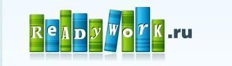 readywork-icon