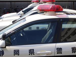 Преступность в японии