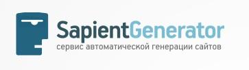 SapientGenerator