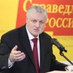 mironov-vibory-2012. Миронов и справедливая Россия. Выборы 2012