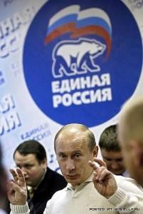 putin-ed-russia. Путин и Единая Россия (ЕдРо)