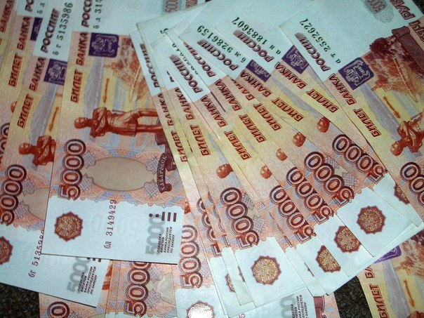 Частные займы физическим лицам - ДА!Деньги