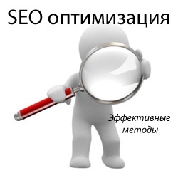 search_engine_optimization_site