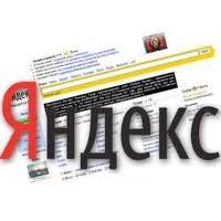 Яндекс отменяет боковой блок