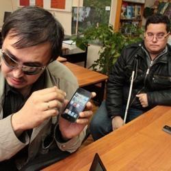 Первый в мире смартфон для незрячих людей