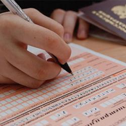 Подготовка к государственному экзамену