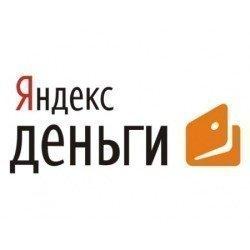 """""""Денежные письма"""" от Яндекса"""