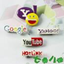 Новая рекламная платформа от Yahoo