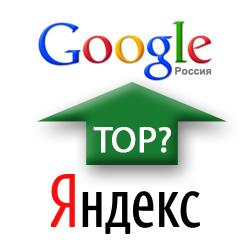 """""""Яндекс"""" способствует накрутке подсказок"""